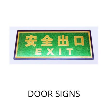 door-signs