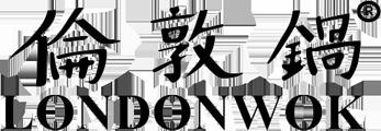 http://londonwok.com/wp-content/uploads/2016/10/londonwok-logo-2.png