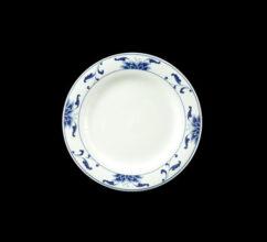 255141 – 14″ ROUND PLATE BL