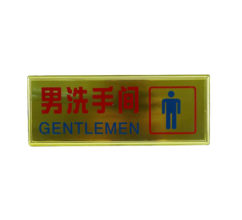 SP1 – GENTLEMAN TOILET SIGN