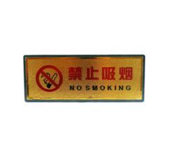 SP6 – NO SMOKING SIGN