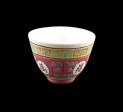 TCR – RED TEA CUP