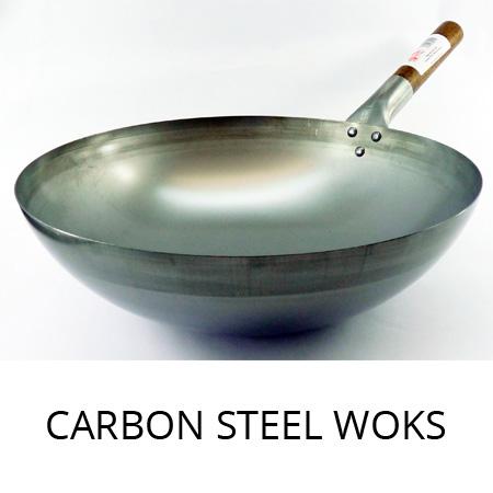 carbon-steel-woks