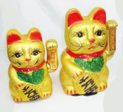 Waving Cat battery operated 9″ – LC9